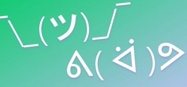 Emoji worth a thousand words