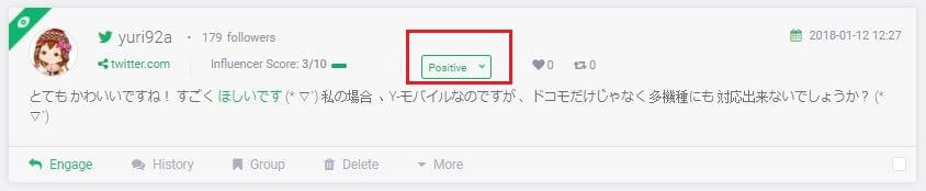 social media mention in the Japanese language with positive sentiment