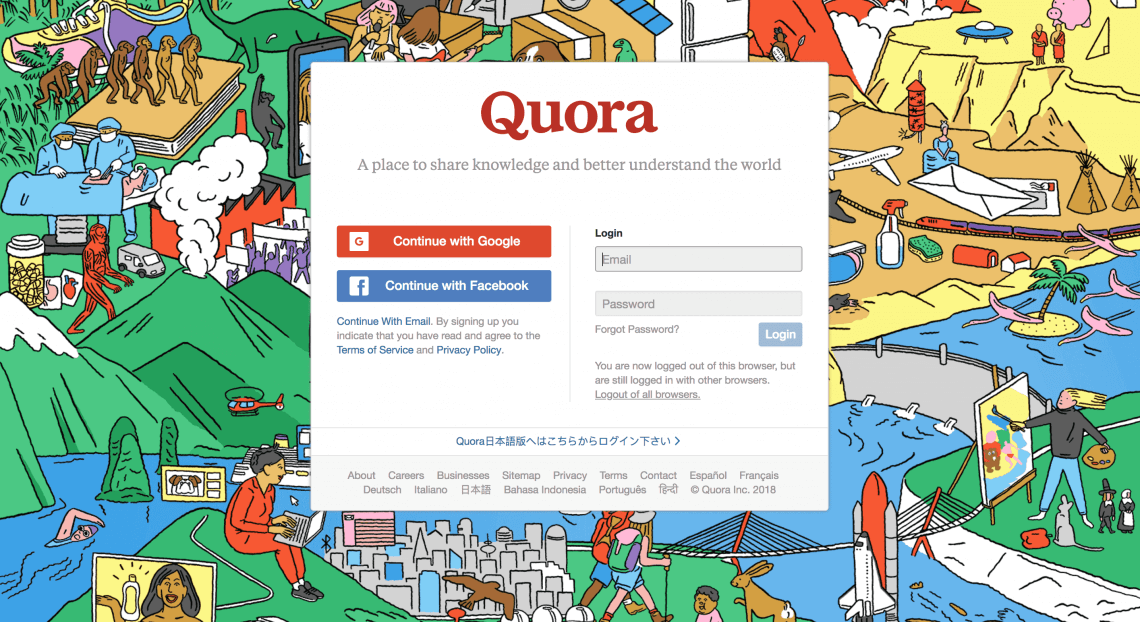 print screen of quora log in page