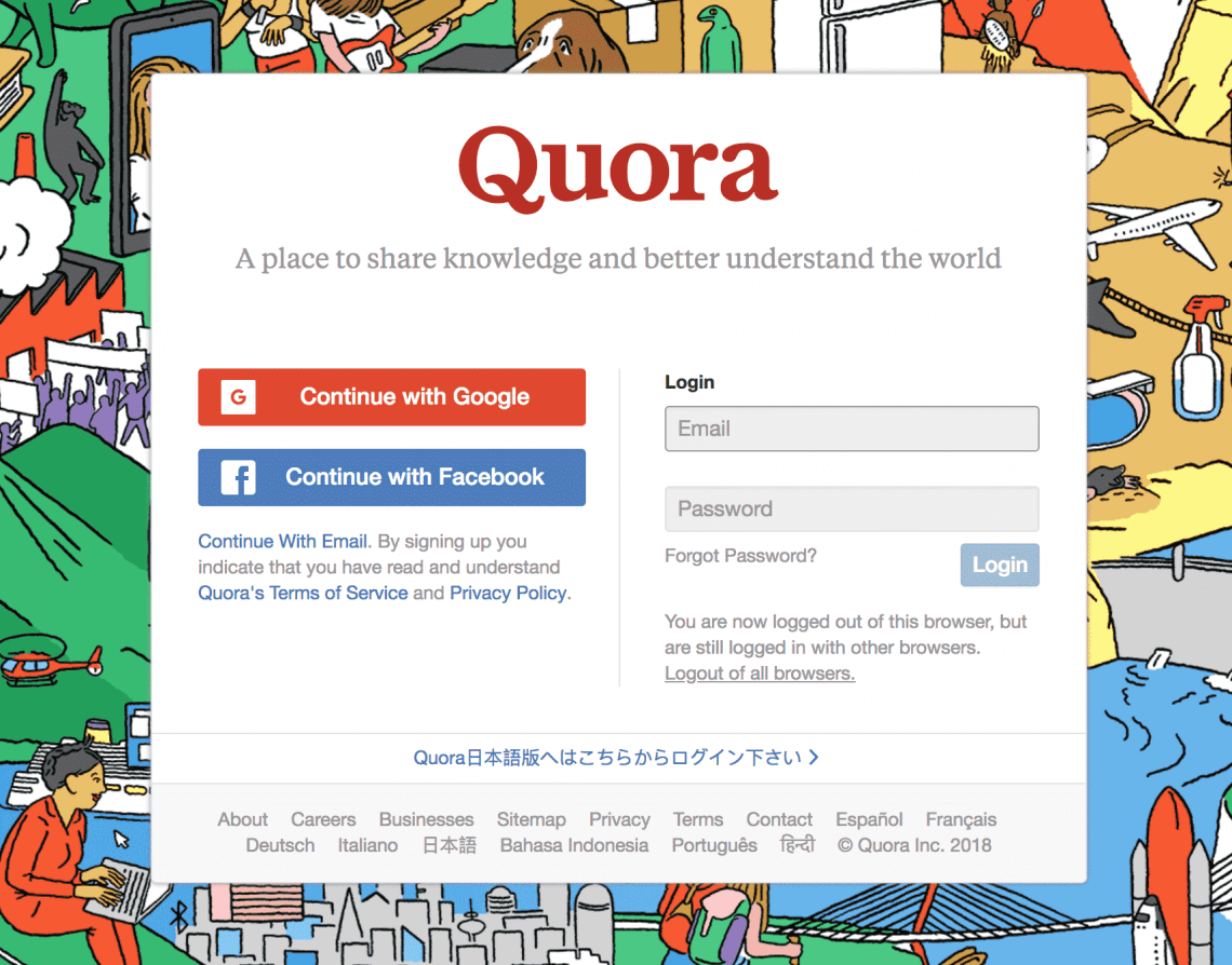 print screen of login panel of Quora